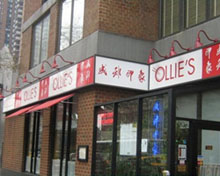 TOP2: Ollie's Sichuan Restaurant(成都印象)
