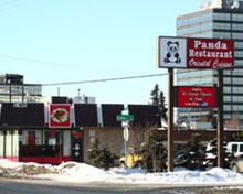 TOP4: Panda Restaurant(熊貓)