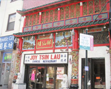 TOP11: Joy Tsin Lau Chinese Restaurant(醉仙楼酒家)