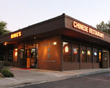 TOP12: Ming's Chinese Restaurant(明昇)