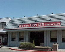 TOP13: Hon Lin(鸿霖大酒楼)