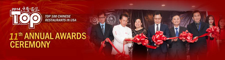 Top100 Chinese Restaurants 9th Annual Awards Ceremony